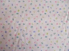 ALPHABET ABC LETTERS  FABRIC GREEN PINK BLUE PER 1 METRE